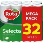 Hartie igienica Ruta 3 straturi 32 role