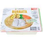 Cascaval Burrata Lattarella 150g