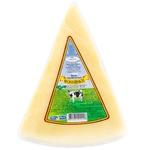 Сыр Milk-Mark Российский порционный