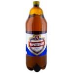 Пиво светлое Черниговське ПЭТ 2,35л