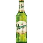 Bere blonda Staropramen Original sticla 0,5l