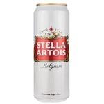 Пиво светлое Stella Artois ж/б 0,5л