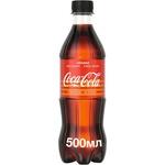 Băutură răcoritoare carbogazoasă Coca-Cola Zero Orange 12x0,5l
