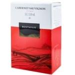 Вино Bostavan Doar Impreuna Cabernet-Sauvignon красное сухое bag in box 2л