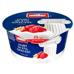Iaurt Grecesc Muller zmeură 140g