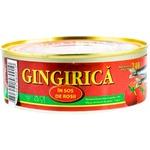 Килька в томатном соусе Riga Gold 240г