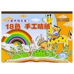 Carton color 29x21cm 18 file