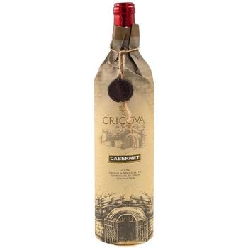 Вино Cricova Papirus Каберне-Cовиньон красное сухое 0,75л - купить, цены на Метро - фото 1