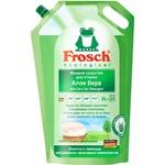 Detergent lichid Frosch Aloe Vera 2l