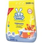 Detergent automat Usastii Neani 2,4kg
