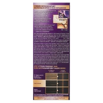 Краска Palette ICC G-3 золотистый трюфель - купить, цены на Метро - фото 2