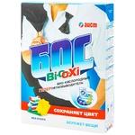 Отбеливатель Bi-oo-xi Бос 500г