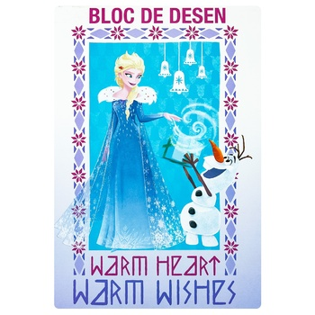 Блок для рисования Frozen А4 - купить, цены на Метро - фото 1