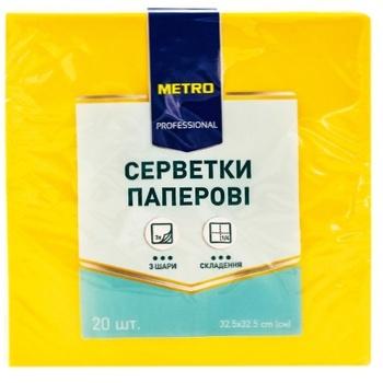 Салфетки Metro Professional желтые трехслойные 33х33 20шт - купить, цены на Метро - фото 2