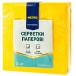Servetele Metro Professional galbene 3str 33cmx33cm 20buc