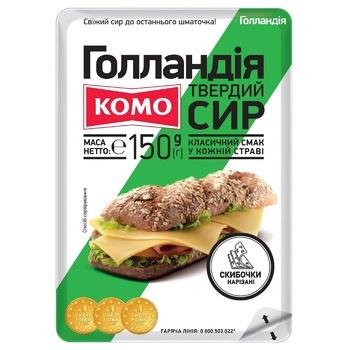 Сыр Komo Голландский нарезанный 150г - купить, цены на Метро - фото 1