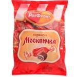 Caramele RotFront Moskvicika 250g