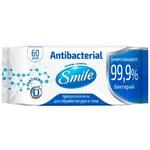 Салфетки влажные Smile Антибактериальные 60шт