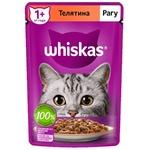 Корм для кошек Whiskas рагу/говядина 85г