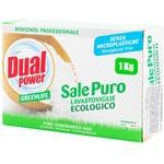 Sare dedurizanta Dual Power 1kg
