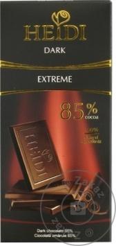 Ciocolata Heidi neagra amaruie 85% de cacao 80g - cumpărați, prețuri pentru Metro - foto 3