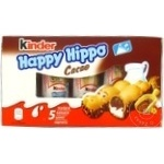 Biscuiti Kinder Happy Hippo T5 103,5g