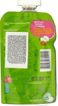 Pireu Heinz mere/capsuna/cereale 90g - cumpărați, prețuri pentru Metro - foto 4