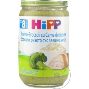 Пюре HiPP брокколи/рис/кролик 220г - купить, цены на Метро - фото 1