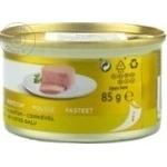 Hrana pentru pisici Gourmet pui 85g - cumpărați, prețuri pentru Metro - foto 2