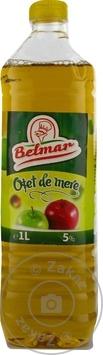 cumpărați oțet de mere de la varicoză)