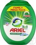 Detergent capsule Ariel Spring 67buc - cumpărați, prețuri pentru Metro - foto 1