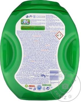 Detergent capsule Ariel Spring 67buc - cumpărați, prețuri pentru Metro - foto 2