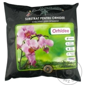 Substrat orhidee Torfland 5l - cumpărați, prețuri pentru Metro - foto 2