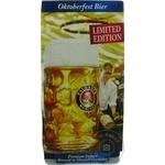 Пиво Paulaner To Go светлое с кружкой 1л