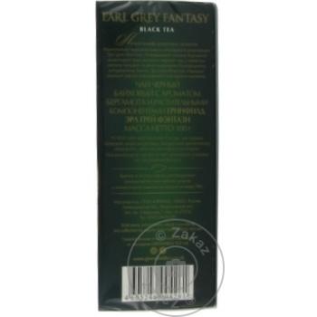 Ceai Greenfield negru infuzie cu bergamota 100g - cumpărați, prețuri pentru Metro - foto 2
