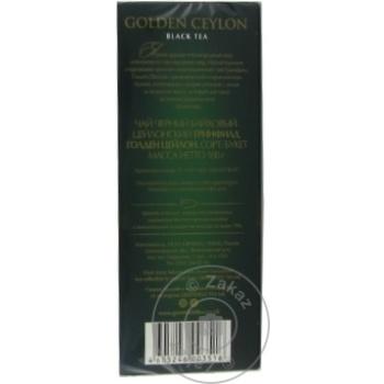 Ceai Greenfield negru infuzie Ceylon 100g - cumpărați, prețuri pentru Metro - foto 4