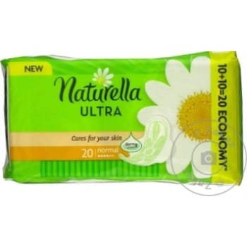 Absorbante Naturella Ultra Normal 20buc - cumpărați, prețuri pentru Metro - foto 3