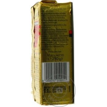 Cafea macinata Lavazza Qualita Oro vidata 250g - cumpărați, prețuri pentru Metro - foto 2