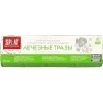 Зубная паста Splat Medical 100мл