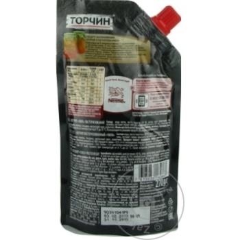 Ketchup Torcin сhilli 270g - cumpărați, prețuri pentru Metro - foto 3