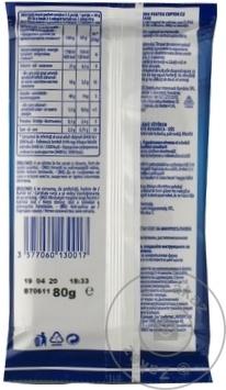 Popcorn pentru cuptor Chio sare 80g - cumpărați, prețuri pentru Metro - foto 2