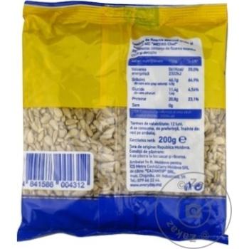 Seminte de floarea-soarelui METRO Chef 200g - cumpărați, prețuri pentru Metro - foto 2
