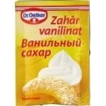 Zahar vanilinat Dr. Oetker 8g