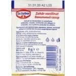 Zahar vanilinat Dr. Oetker 8g - cumpărați, prețuri pentru Metro - foto 2