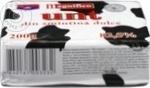 Unt JLC Magnifico din smantana dulce 82,5% 200g - cumpărați, prețuri pentru Metro - foto 2