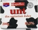 Unt JLC Magnifico din smantana dulce 82,5% 200g - cumpărați, prețuri pentru Metro - foto 1