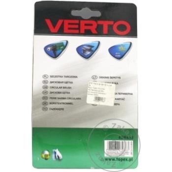 Щетки Verto для дрели набор 3шт - купить, цены на Метро - фото 2