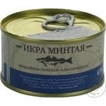 Икра угольной рыбы KZ 130г