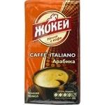 Cafea macinata Jokey Italiano 250g