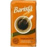 Кофе молотый Barista Традиционный 250г